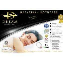 Exclusive Διπλή Ηλεκτρική Κουβέρτα Dream